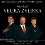 Velika-Zvjerka_banner_B2