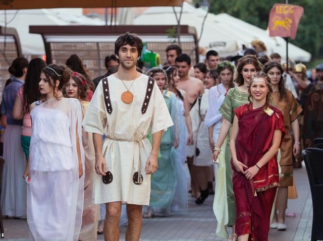 Rimski dani (1)